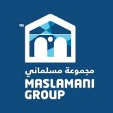 مجموعة مسلماني